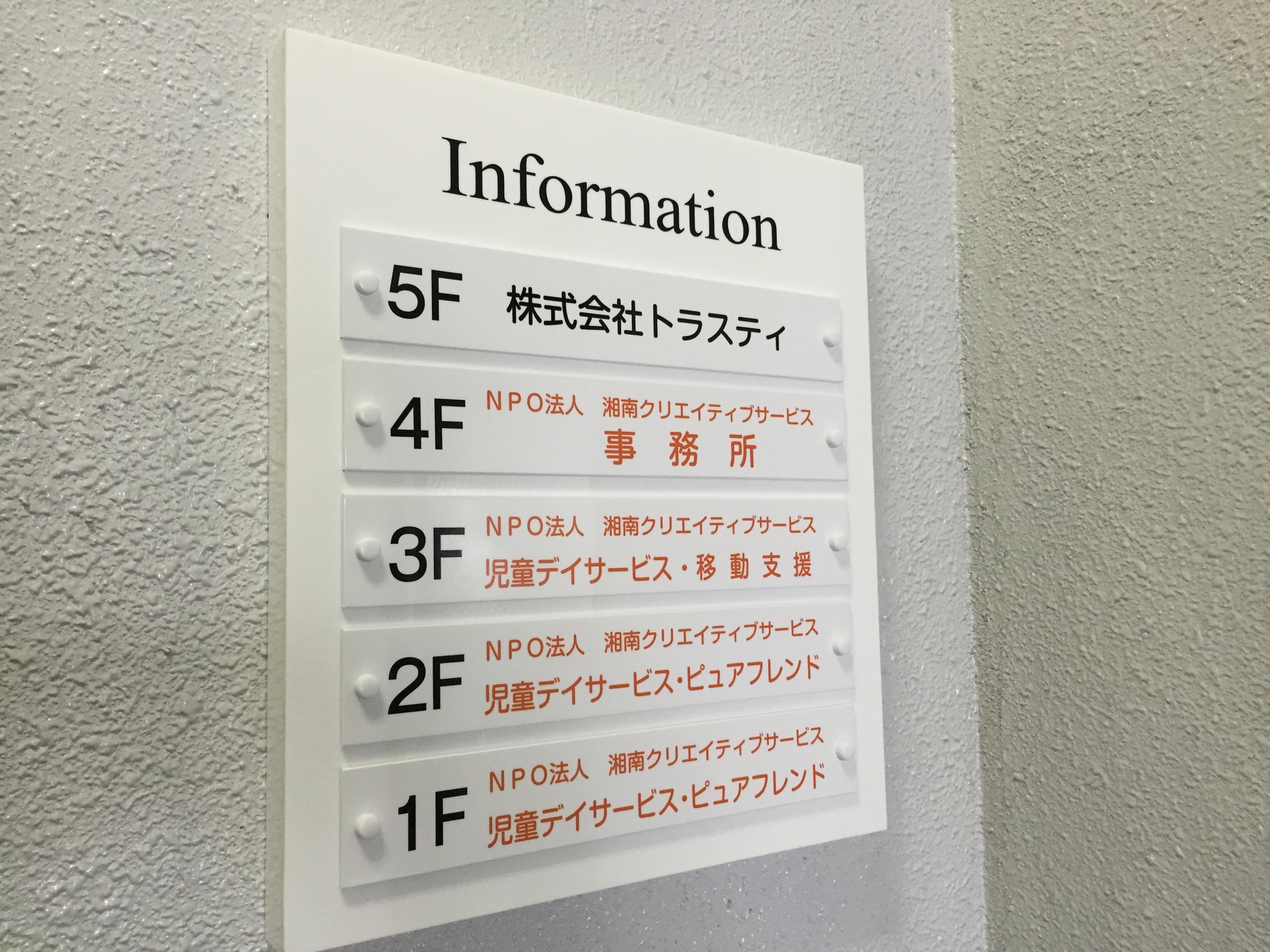 ファイル 6-3.jpg