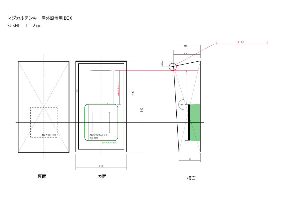 ファイル 9-2.jpg